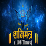 Shani Maha Mantra 108 Audio APK icon