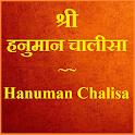 Hanuman Chalisa with Audio icon