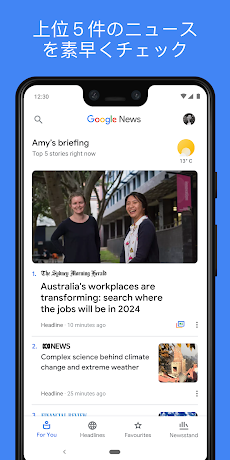 Google ニュース: 国内・海外のトップニュースのおすすめ画像1