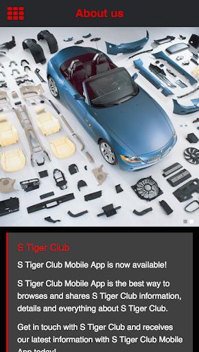 S Tiger Club