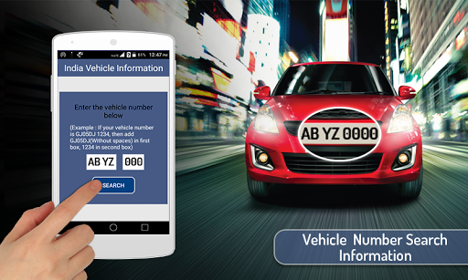玩免費遊戲APP|下載Indian Vehicle Information app不用錢|硬是要APP