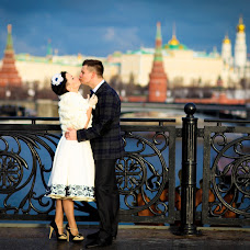 Wedding photographer Sergey Myakishev (FrodoBag). Photo of 19.08.2016