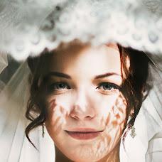 Wedding photographer Zhanna Korolchuk (Korolshuk). Photo of 24.11.2015