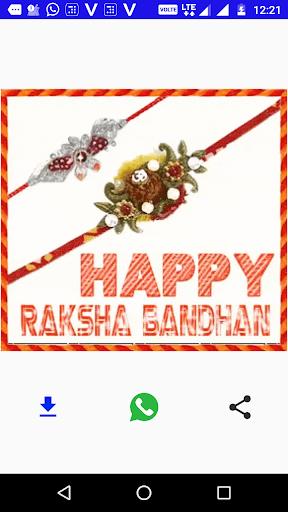 GIF For Rakhi 2017 1.0 screenshots 8