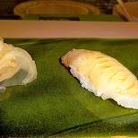 Sukiyabashi Jiro lunch in Roppongi, Tokyo, Japan