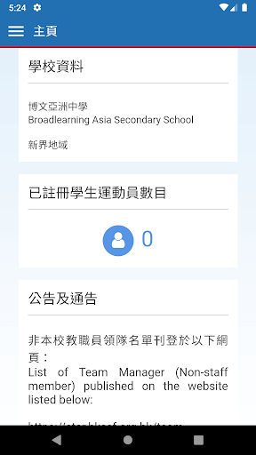 Download HKSSF 1.2.3 2