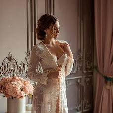Wedding photographer Anastasiya Pilyugina (id64256503). Photo of 08.05.2018