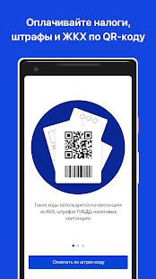 App VTB-Online APK for Windows Phone