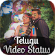 Telugu Video Status - 2018 Download on Windows