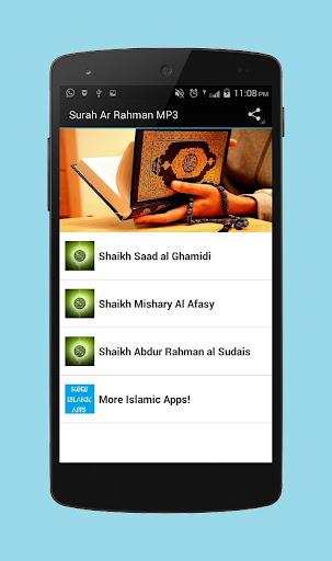 Surah Ar Rahman MP3
