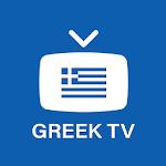 Greek TV - ελλάδα ζωντανά κανάλια 1.0.0