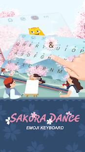 樱花舞 - náhled