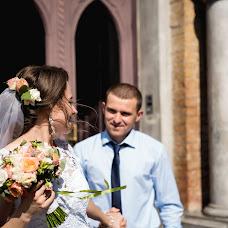 Wedding photographer Anastasiya Generalova (AnGeneralova). Photo of 06.10.2017
