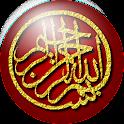 Surah Al-Nas