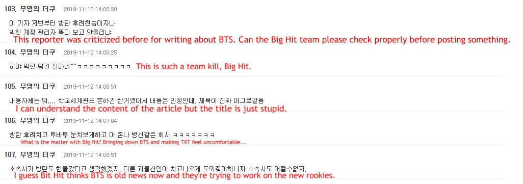 bighitocmment1