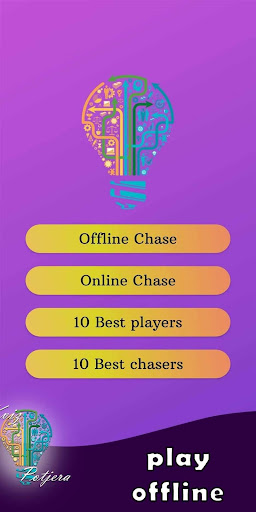 Quiz Chase - Test your knowledge  screenshots 3