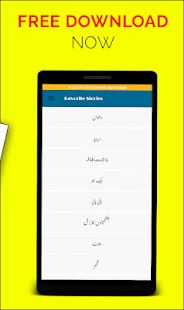 Manto Kay Afsany : Saadat Hasan Manto in Urdu for PC-Windows 7,8,10 and Mac apk screenshot 12