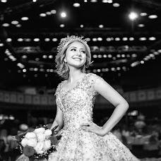 Fotógrafo de bodas Dmitriy Monich (Dmitrymonich). Foto del 16.11.2017