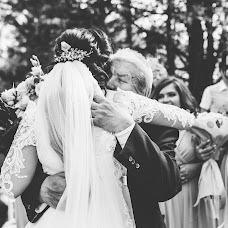 Wedding photographer Katya Kubik (ky-bik). Photo of 23.09.2018