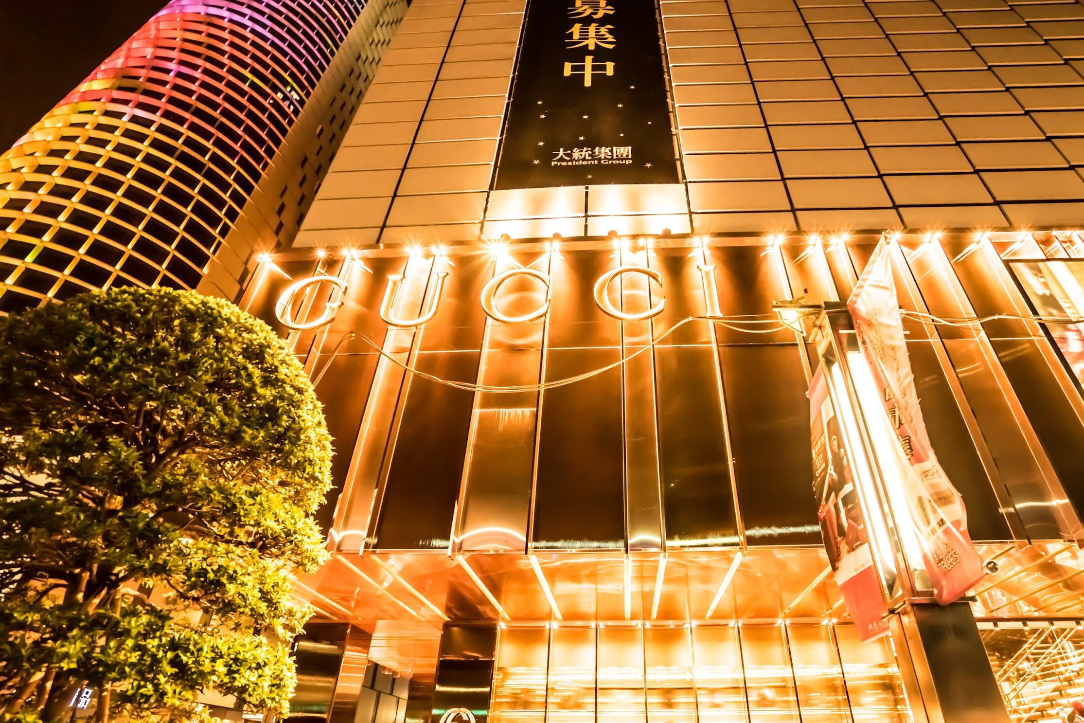 台湾 高雄 大立百貨7