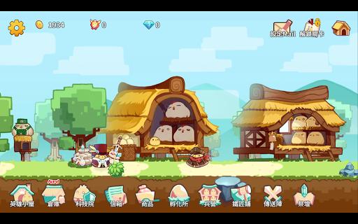 HeroG 英雄雞 screenshot 5