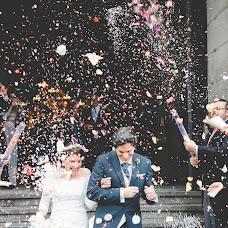 Wedding photographer Marta de Lara (elprismadelara). Photo of 10.07.2016