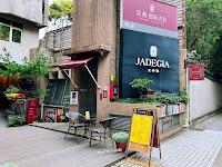 亞典藝術書店