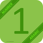 Learn Arabic Number Easily - Arabic 123 - Counting Android APK Download Free By Te.f.E MobileSoft
