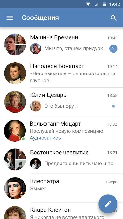 Игры и приложения на дроид вконтакте