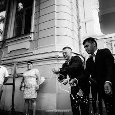 Свадебный фотограф Анна Руданова (rudanovaanna). Фотография от 07.09.2017