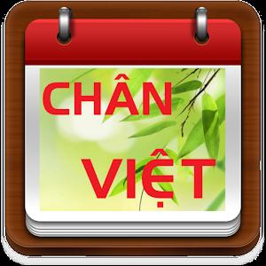 Chân Việt lịch - ngày giờ tốt