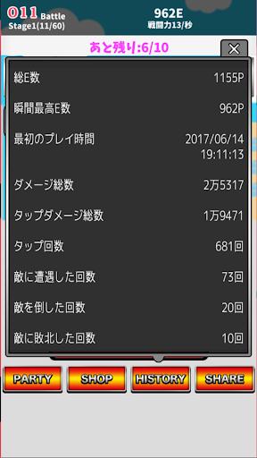 BattleGirlHeroes 1.0 Windows u7528 5