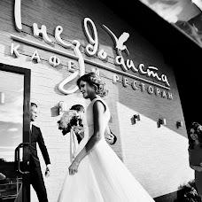Fotógrafo de bodas Dmitriy Feofanov (AMDstudio). Foto del 17.05.2017