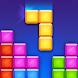 木ブロックパズル古典 ゲーム2019無料
