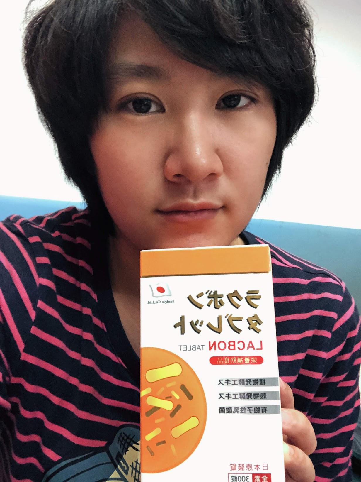 日本保健食品