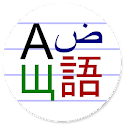 Unicode CharMap – Full icon