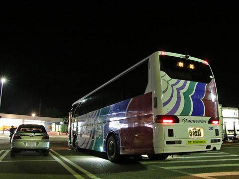 名鉄バス「名古屋~新潟線」 2801 米山サービスエリアにて その2