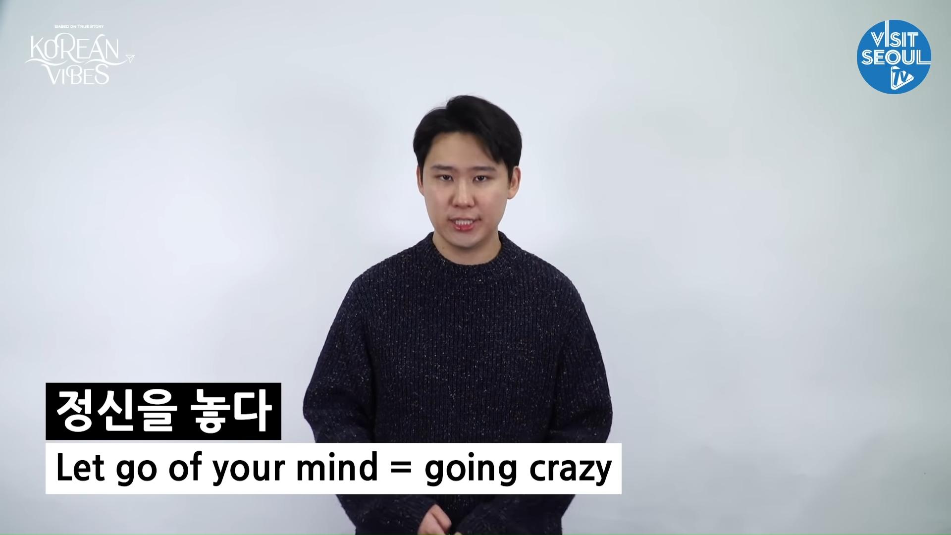 BTS - Dis-ease Explained by a Korean 3-23 screenshot
