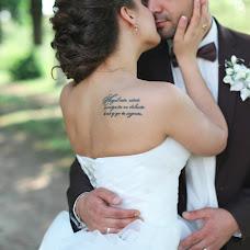 Wedding photographer Mariya Korenchuk (marimarja). Photo of 22.06.2016