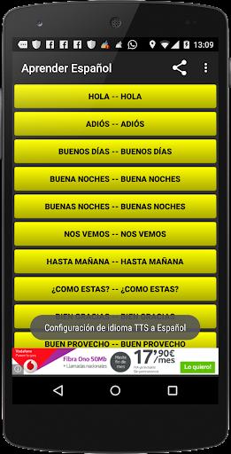 学习西班牙语!