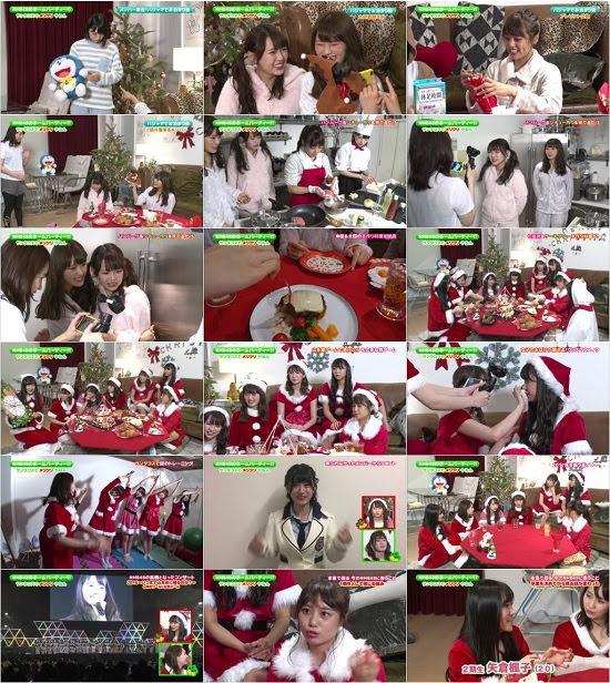 (TV-Variety)(720p) NMB48のホームパーティー!!サンタ・コスでメリクリやねん2時間SP 171224