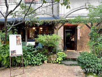 MATA TEA HOUSE-聚落山海 永康館