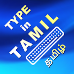 Type in Tamil Icon