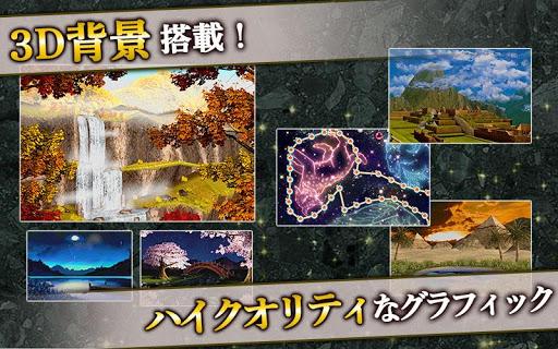 Mahjong Solitaire ~Shanghai Classic~ 5.2.7 screenshots 3