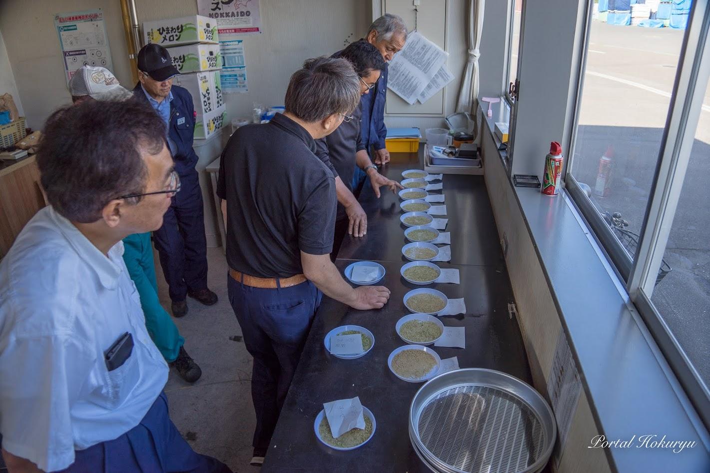 農家毎(品種別)の米粒を調査