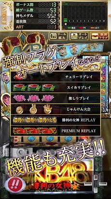 ぱちスロAKB48 勝利の女神のおすすめ画像4