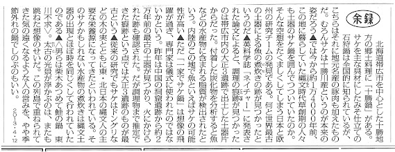 Photo: Mainichi Apr.12
