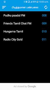Chennai FM Radio Songs Online Madras Radio Station - náhled