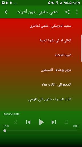 telecharger music mp3 gratuit chaabi maroc