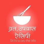 Fast recipes hindi (offline)
